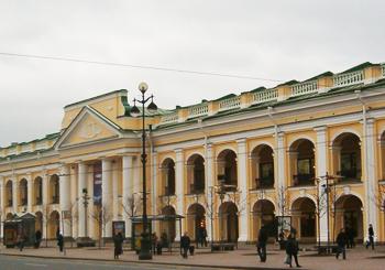 Большой Гостиный двор. Санкт-Петербург