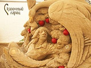 XIV Международный фестиваль песчаных скульптур в Санкт-Петербурге