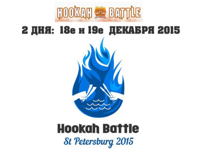 The battle of Hookah, 2015 in Saint-Petersburg