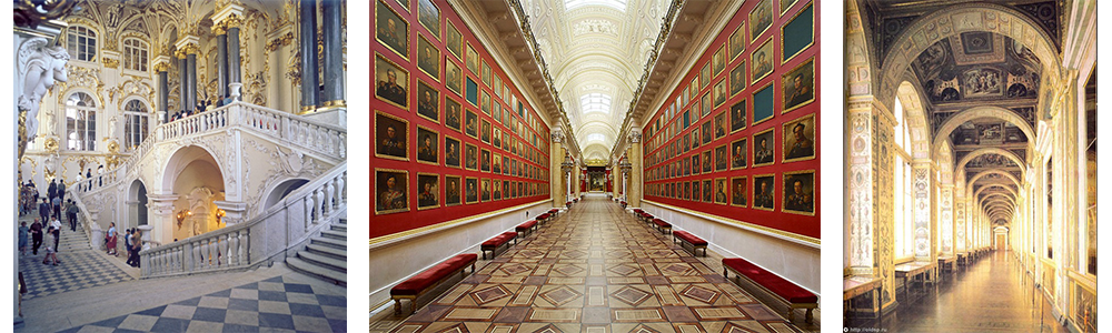 the State Hermitage Museum (Hermitage)