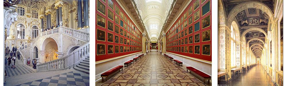 Государственный Эрмитаж (Hermitage)