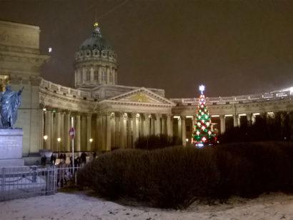 Новый год и Рождество в городе Святого Петра