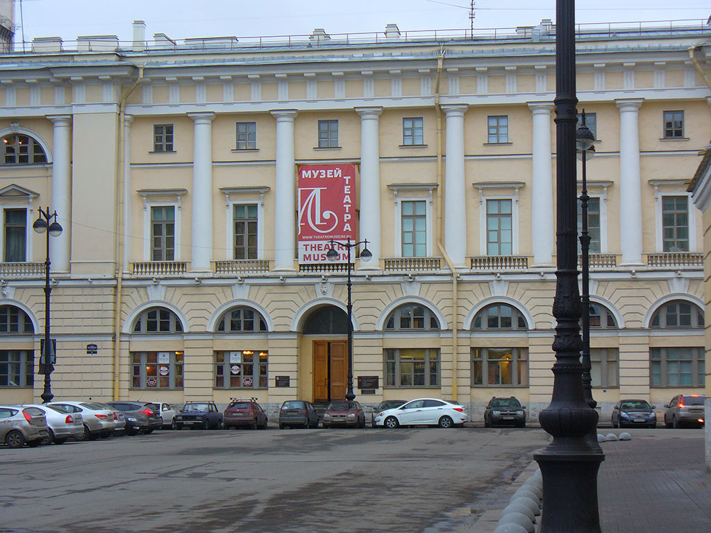 Saint-Petersburg Museum of theatrical and musical art