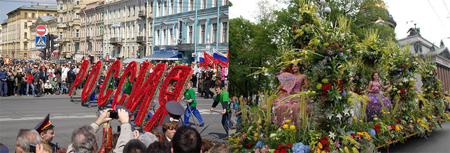 flower Parade in St. Petersburg