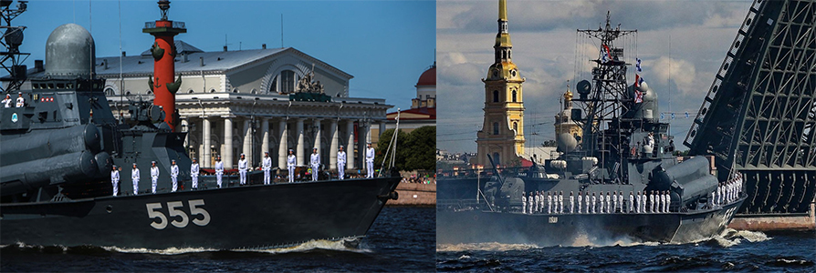 Navy Day - the main parade of the Navy of Russia in St. Petersburg