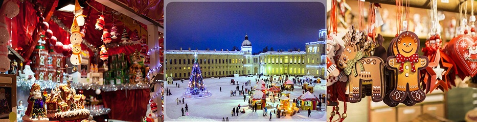 Новогодняя ярмарка в Гатчине - #hth24 Apartments