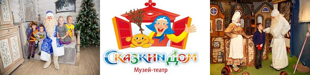 Счастливый Новый год в Петербурге для гостей, арендующих наши квартиры посуточно