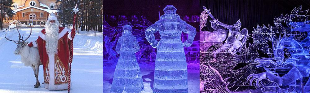 Новогодние события в Санкт-Петербурге