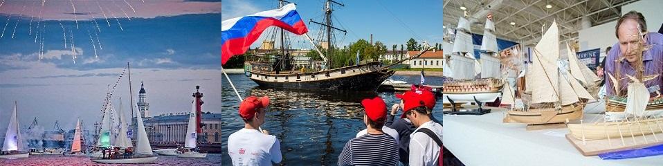 Балтийский морской фестиваль в преддверии ЧМ-2018 в Санкт-Петербурге