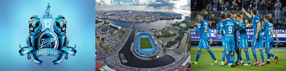 Have something to learn and admire a visit to the football exhibition in Saint-Petersburg!