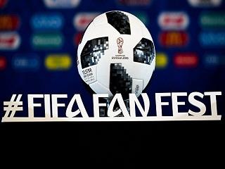 Футбол и не только на Фестивале болельщиков FIFA Fan Fest!