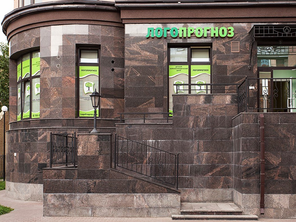 Ogopogos Saint Petersburg